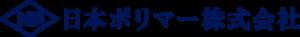 日本ポリマー株式会社